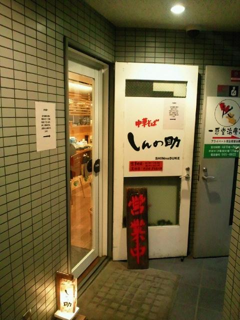 NEC_0541_20120110194325.jpg