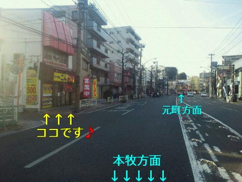 NEC_0551_20120112000240.jpg