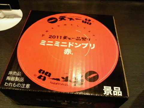 NEC_0555_20111008231720.jpg