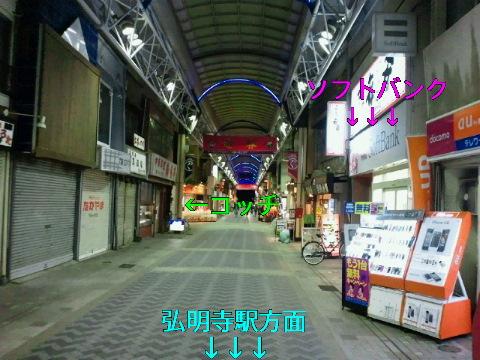 NEC_0557_20120113002607.jpg