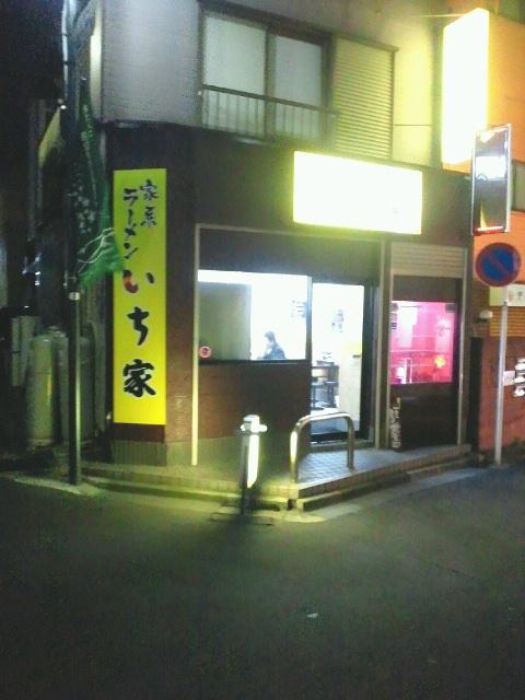 NEC_0586_20120115004126.jpg