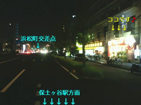 NEC_0588_20111011231713.jpg