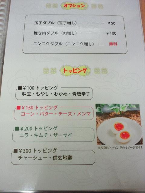 NEC_0591_20111011231714.jpg