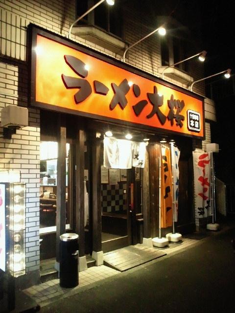 NEC_0593_20120115205335.jpg