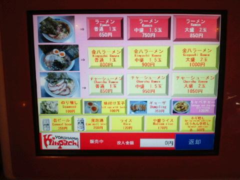 NEC_0601_20120117002000.jpg