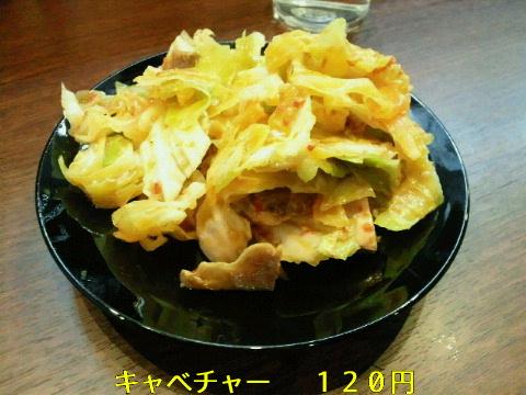 NEC_0603_20120117002000.jpg