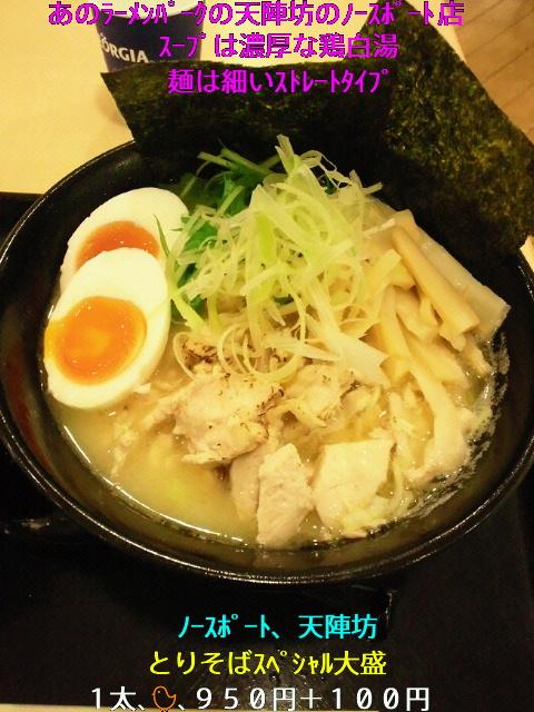 NEC_0606_20111013010756.jpg