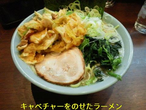 NEC_0607_20120117001739.jpg