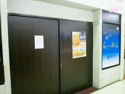 NEC_0608_20120118003152.jpg