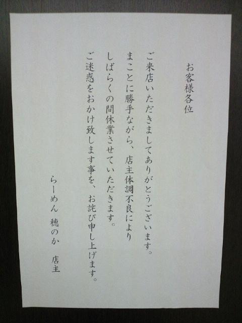 NEC_0609_20120118003152.jpg