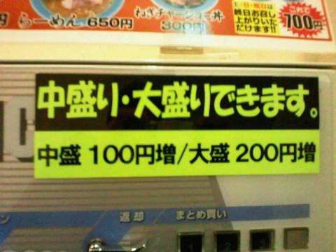 NEC_0614_20120118003154.jpg