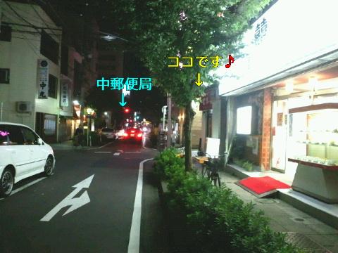 NEC_0617_20111014222913.jpg
