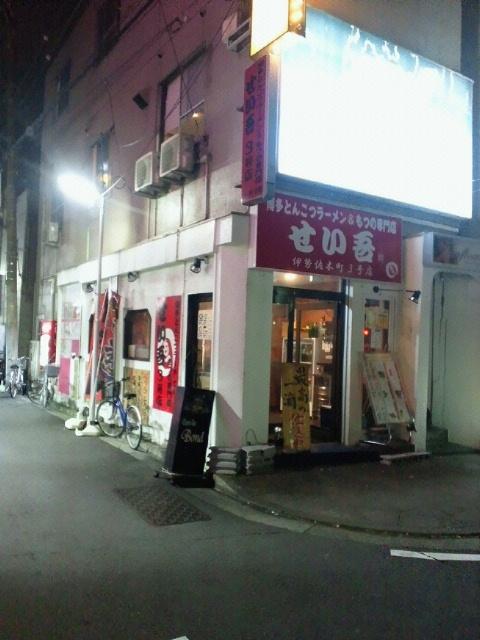 NEC_0618_20111014222914.jpg