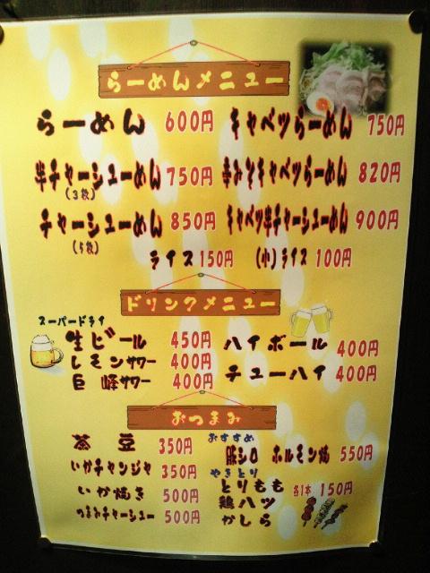 NEC_0627_20120119232903.jpg