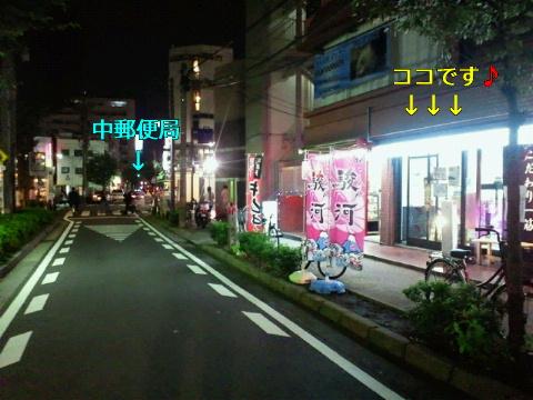 NEC_0628_20111016003535.jpg