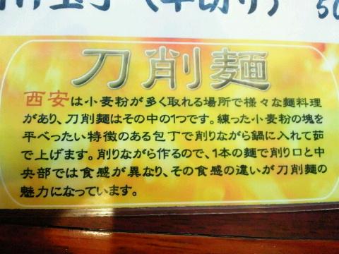 NEC_0645_20120121232122.jpg