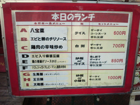 NEC_0653_20111018003935.jpg
