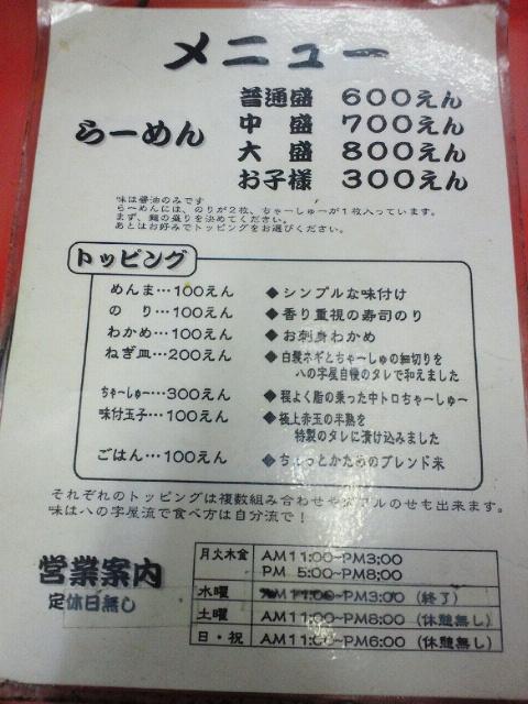 NEC_0655_20120122225604.jpg