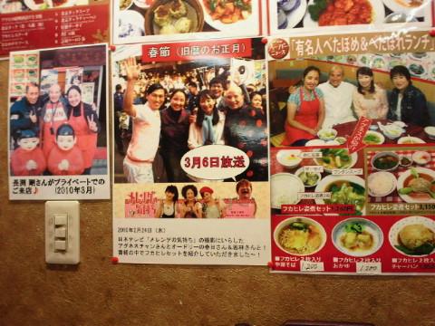 NEC_0657_20111018003936.jpg