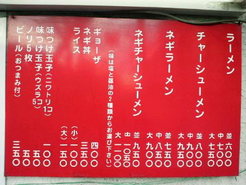 NEC_0661_20120123235057.jpg