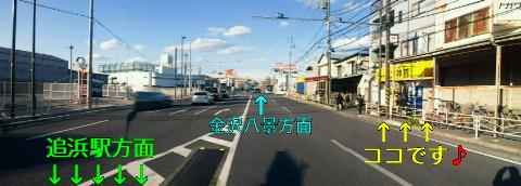 NEC_0675_20120125225504.jpg