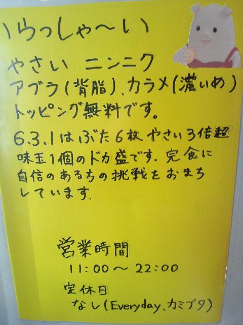 NEC_0680.jpg