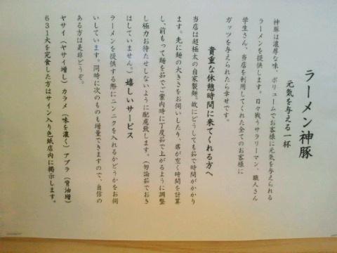 NEC_0681_20120125210516.jpg