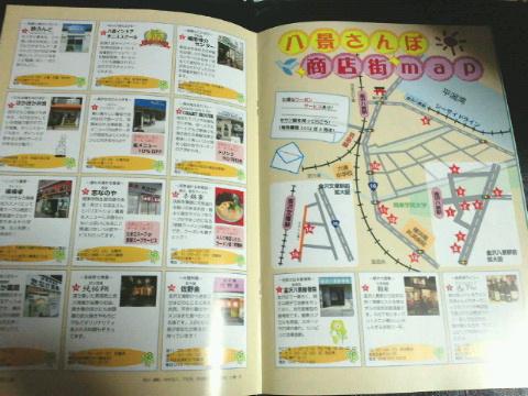 NEC_0692.jpg