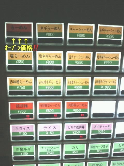 NEC_0719.jpg