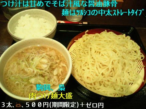 NEC_0735_20111021232522.jpg