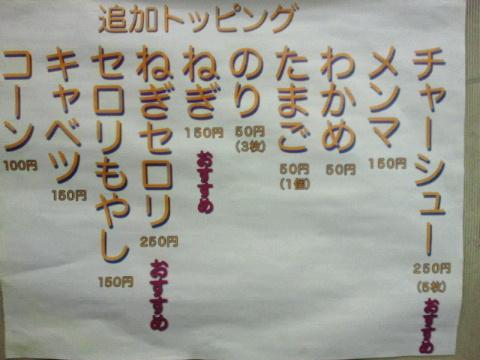 NEC_0735_20120130213602.jpg
