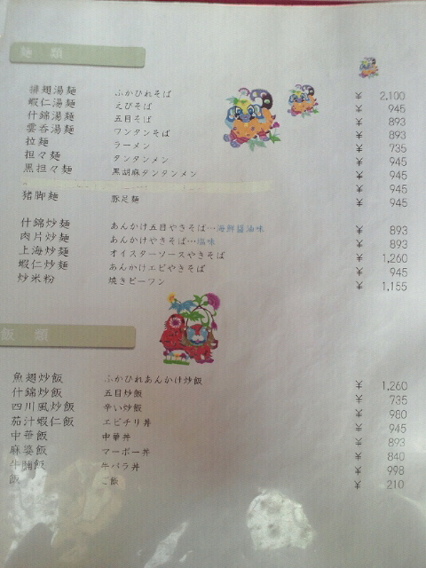 NEC_0759.jpg