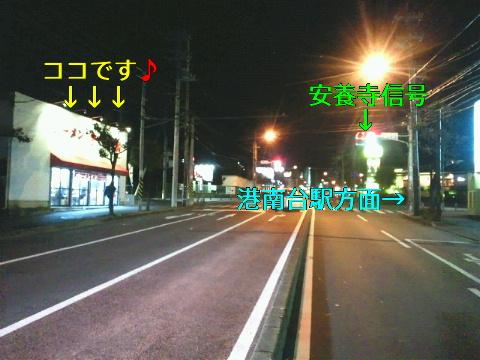 NEC_0764_20120202230923.jpg