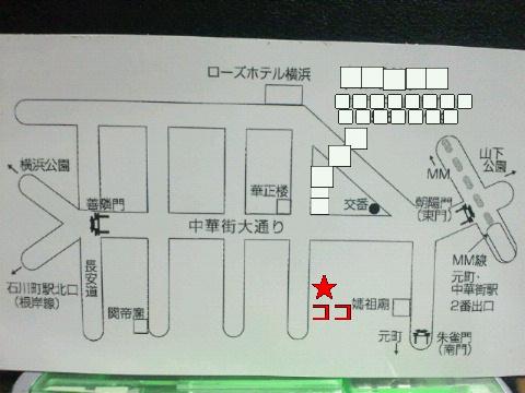 NEC_0768.jpg