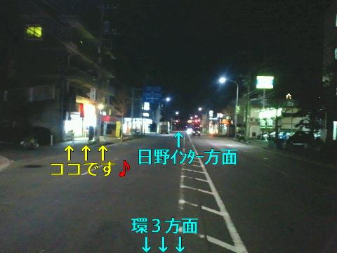 NEC_0771_20120204000508.jpg