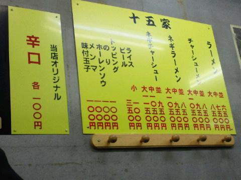 NEC_0772_20120204000508.jpg