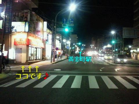 NEC_0777_20120207012248.jpg