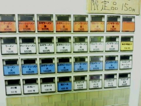 NEC_0786_20120204234603.jpg