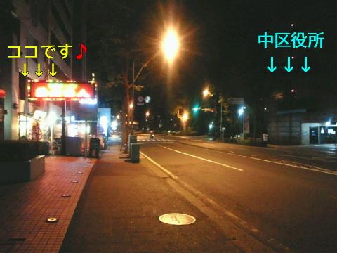 NEC_0813.jpg