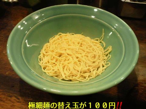 NEC_0815_20120209230618.jpg