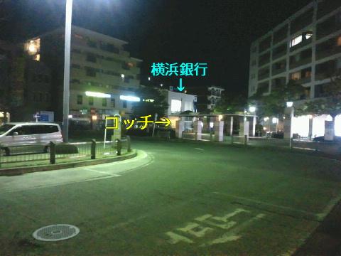 NEC_0857_20120215215053.jpg