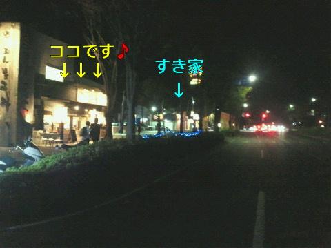 NEC_0869.jpg