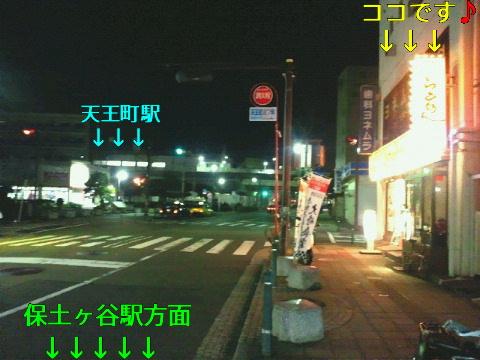 NEC_0881.jpg