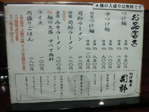 NEC_0911.jpg