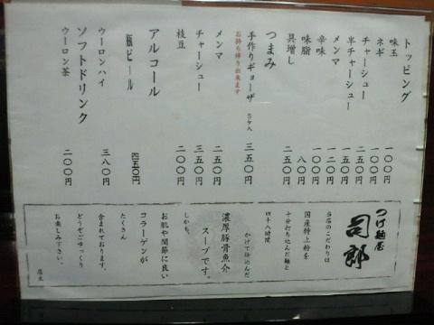 NEC_0912.jpg