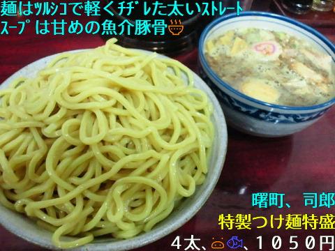 NEC_0914.jpg
