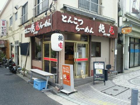 NEC_0938.jpg
