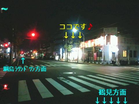 NEC_0972.jpg