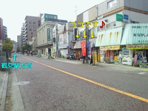 NEC_0998.jpg
