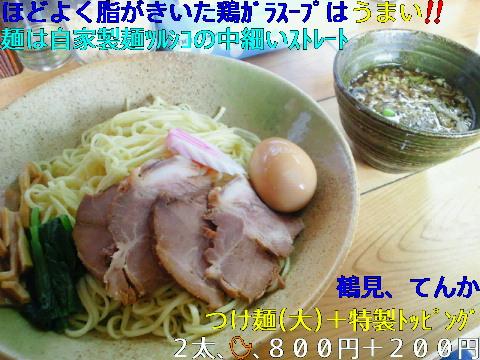 NEC_1003.jpg